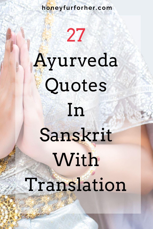 Ayurveda Quotes In Sanskrit Pinterest Pin 1