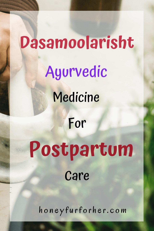Dasamoolarishtam Uses Benefits SIde Effects #ayurvedicmedicine #ayurveda #ayurvedalife #honeyfurforher
