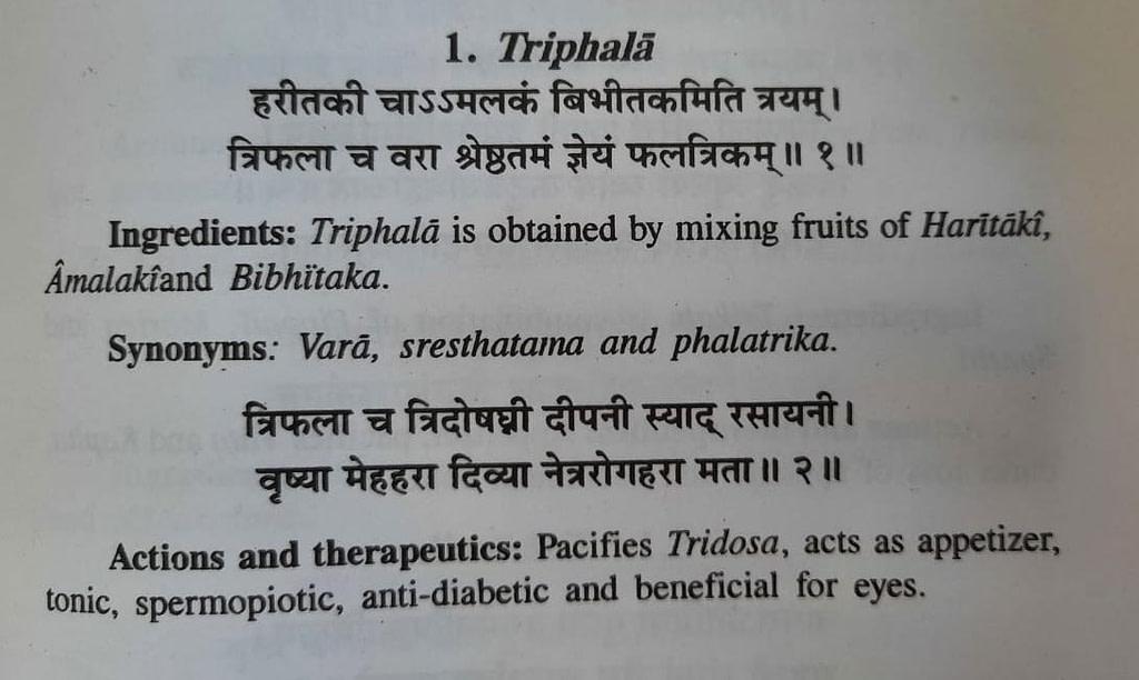 Triphala Dhanwantari Nighantu