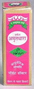 Amritdhara Ayurvedic Medicine For Digestive Issues