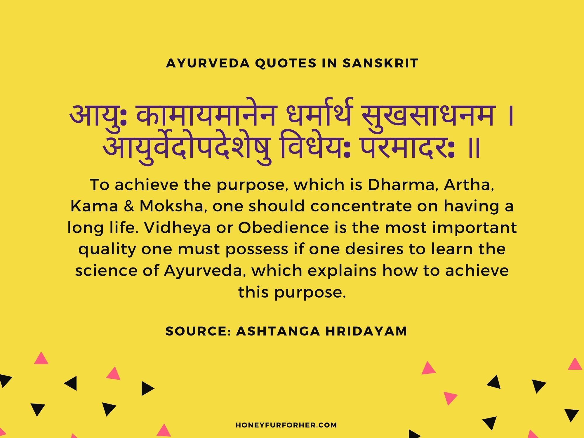 Ayurveda Quotes 04