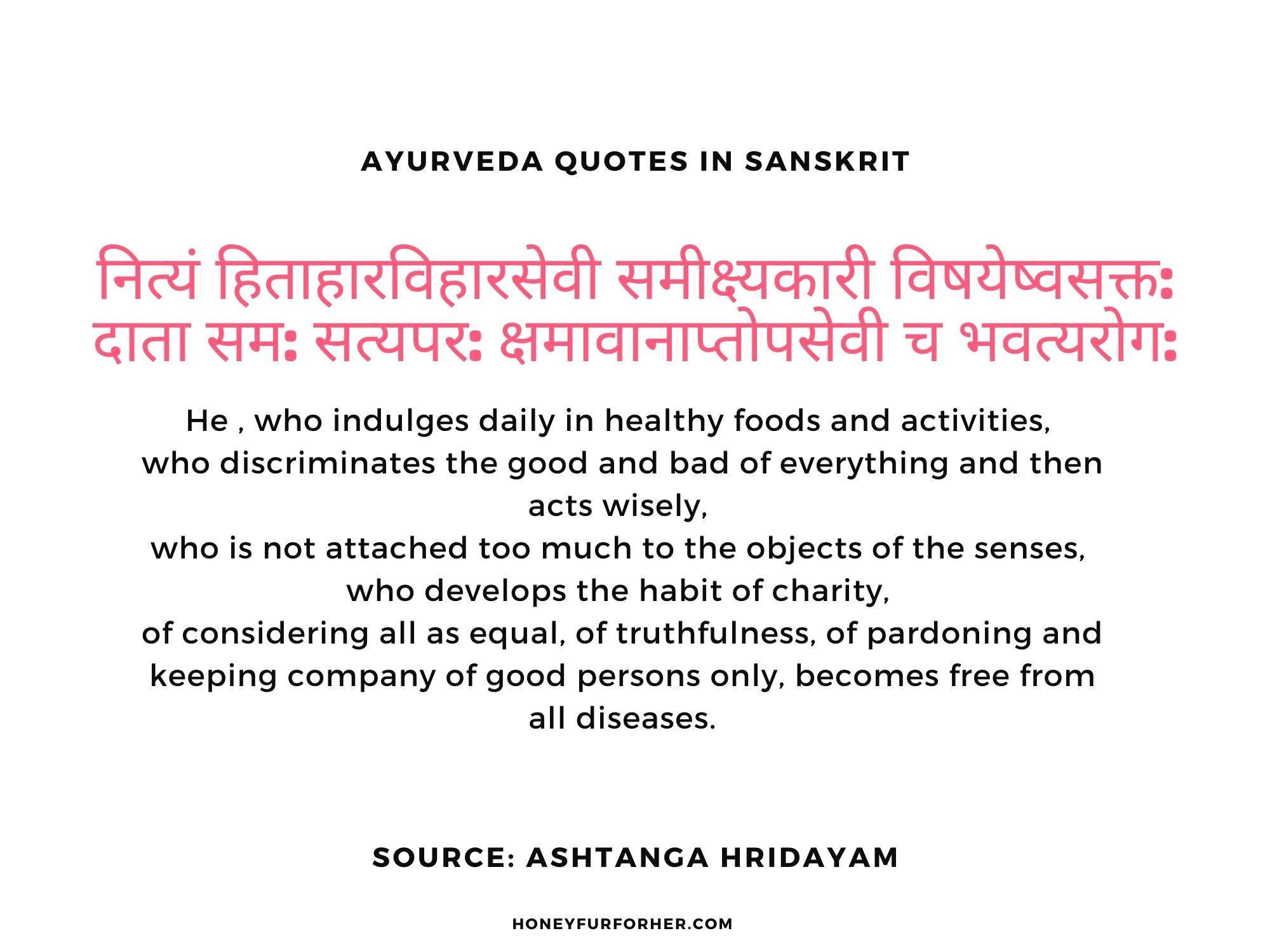 Ayurveda Quotes 05