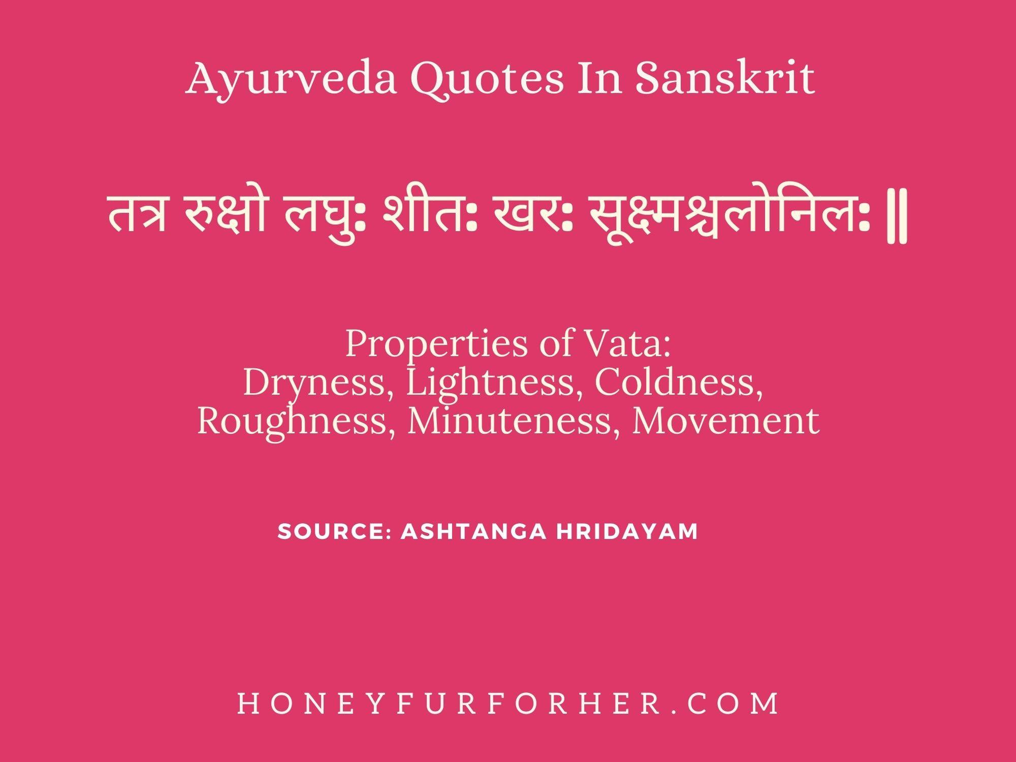 Ayurveda Quotes 08
