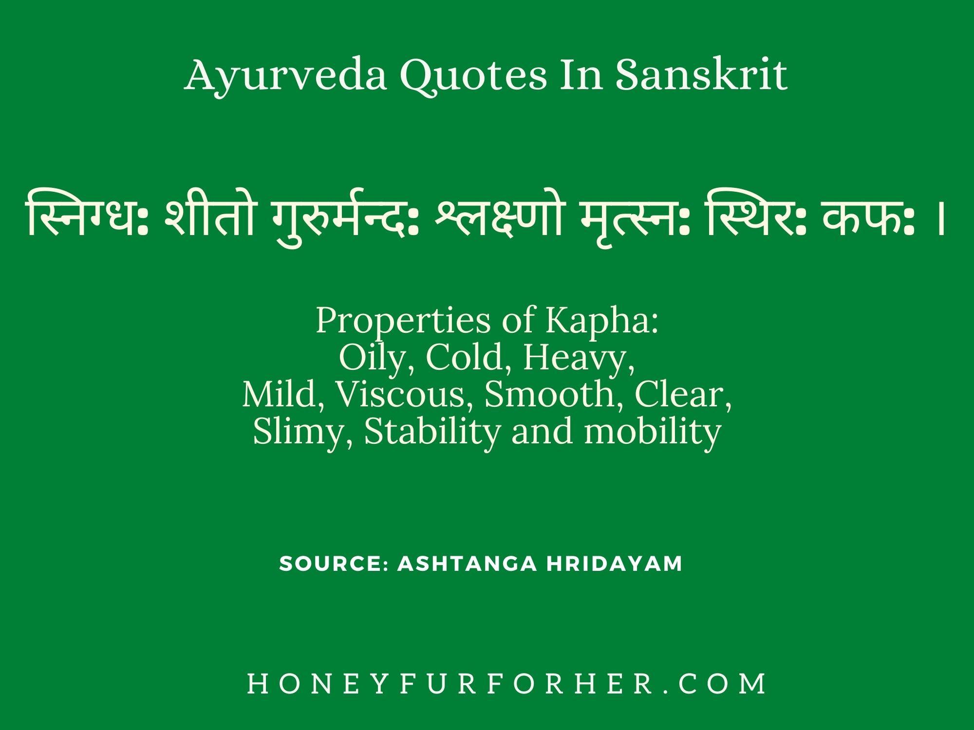 Ayurveda Quotes 10