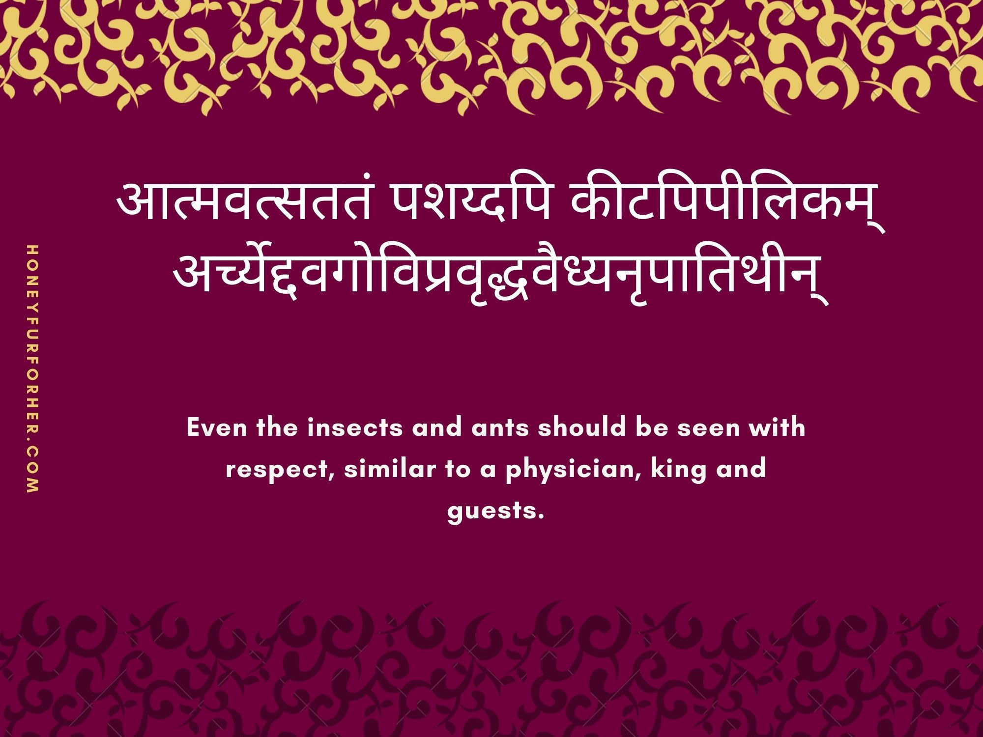 Ayurveda Quotes - Equal Treatment To All