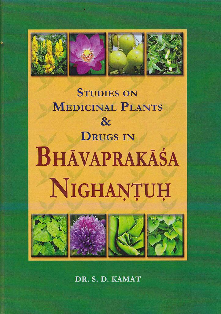 Bhavprakasha Nighantu