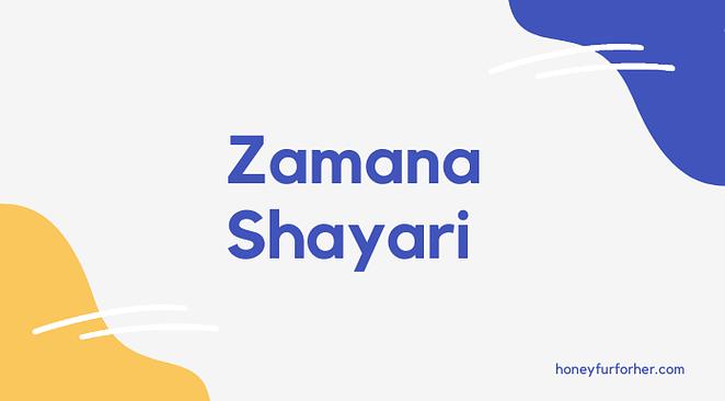 Zamana Shayari Feature Image
