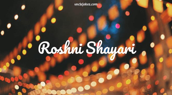 Roshni Shayari Feature Image