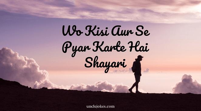 Wo Kisi Aur Se Pyar Karte Hai Shayari Feature Image
