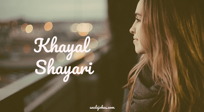 Khayal Shayari Feature Image