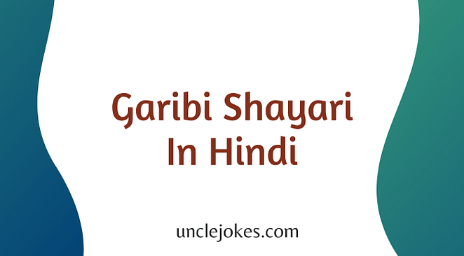 Garibi Shayari In Hindi Feature Image