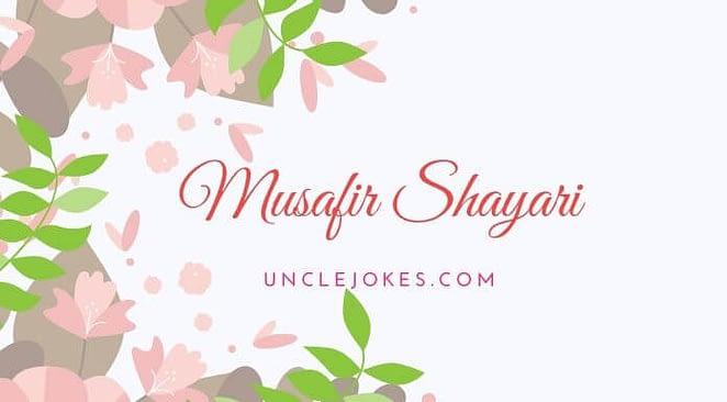 Musafir Shayari Feature Image