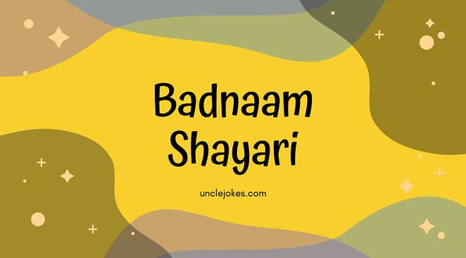 Badnaam Shayari Feature Image