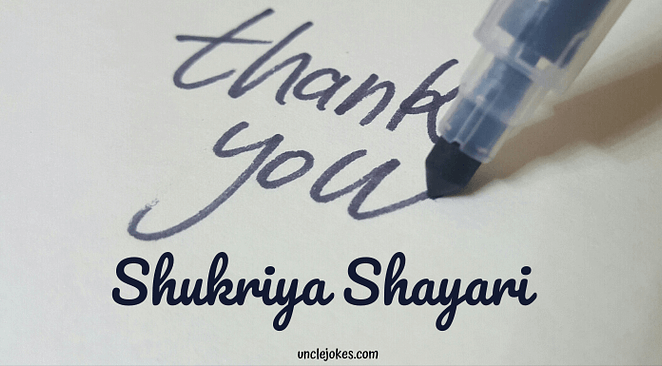 Shukriya Shayari Feature Image