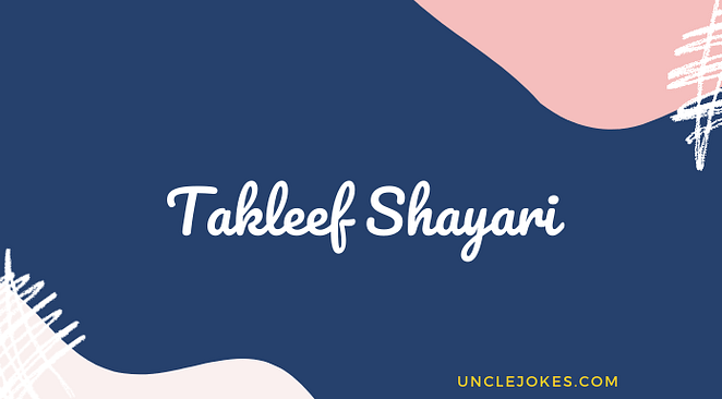 Takleef Shayari Feature Image