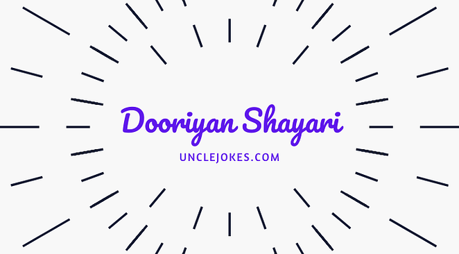 Dooriyan Shayari Feature Image