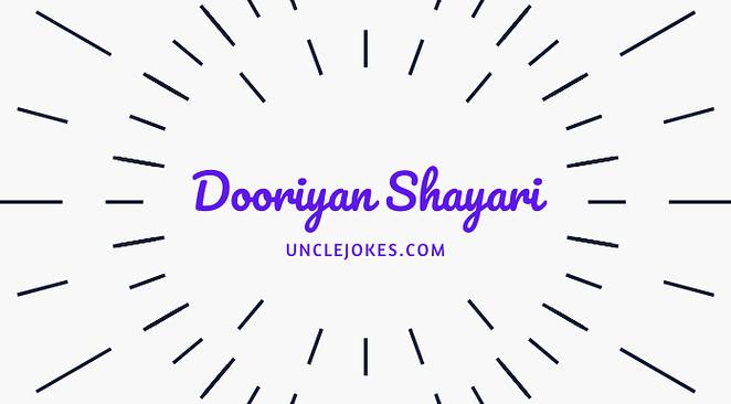 Dooriyan Shayari Feature Image