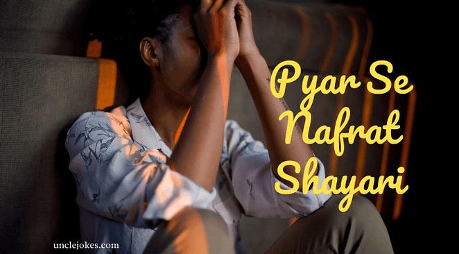 Pyar Se Nafrat Shayari Feature Image