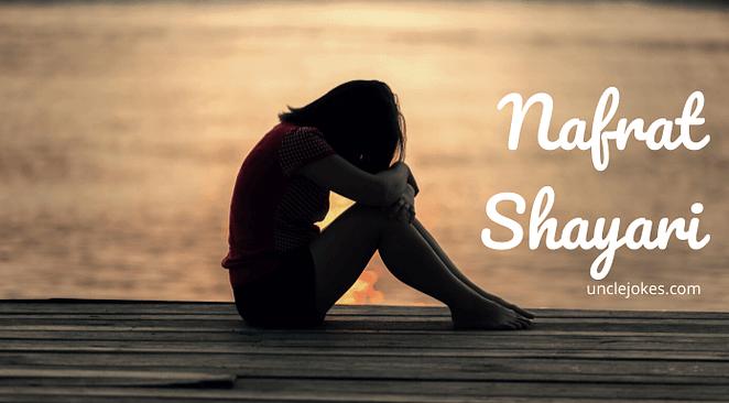 Nafrat Shayari Feature Image