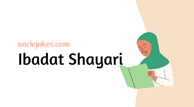 Ibadat Shayari Feature Image