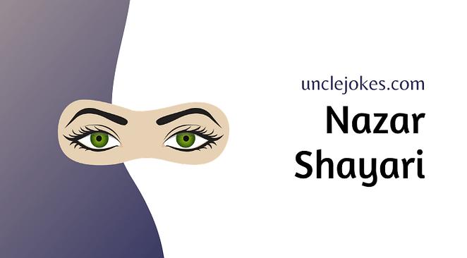 Nazar Shayari Feature Image