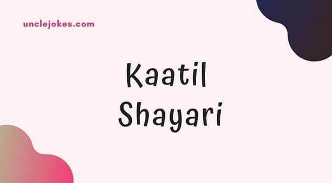 Kaatil Shayari Feature Image