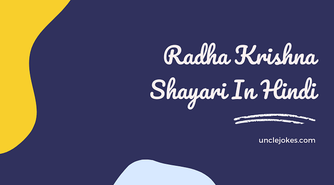 Radha Krishna Shayari In Hindi Feature Image