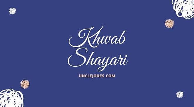 Khwab Shayari Feature Image