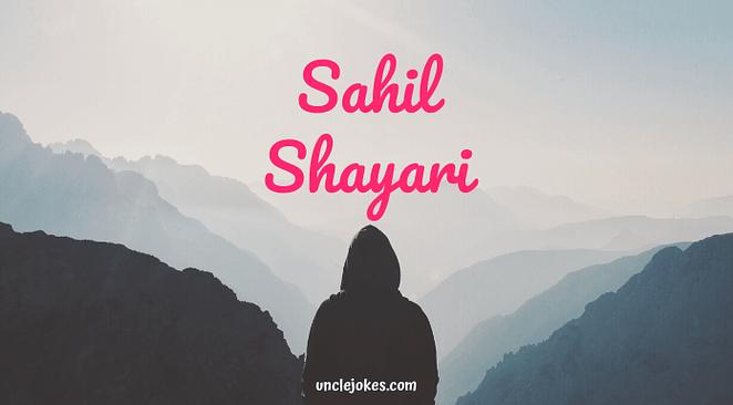 Sahil Shayari Feature Image