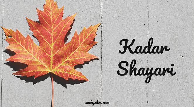 Kadar Shayari Feature Image