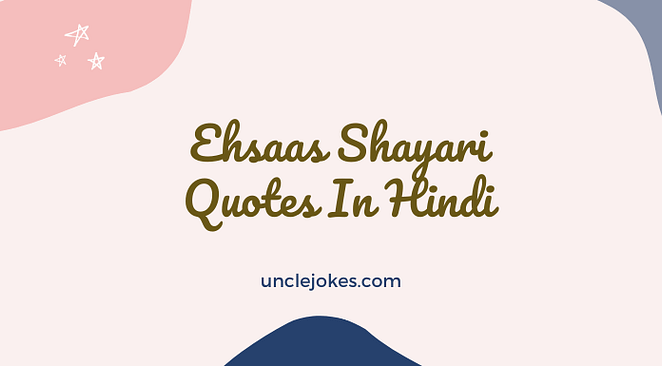 Ehsaas Shayari Quotes In Hindi Feature Image