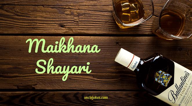 Maikhana Shayari Feature Image