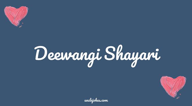 Deewangi Shayari Feature Image