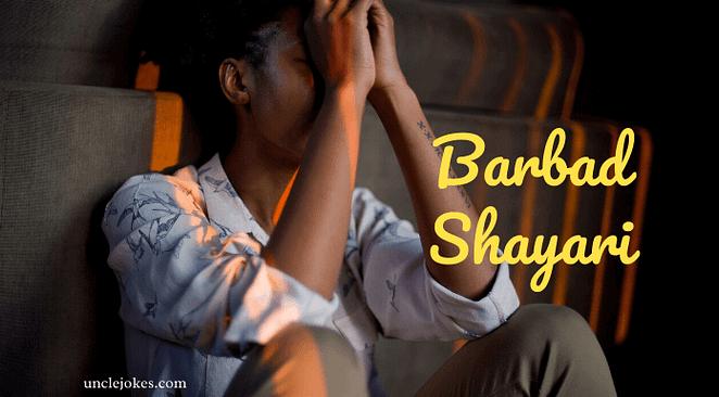 Barbad Shayari Feature Image