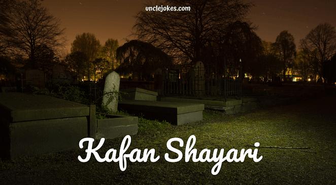 Kafan Shayari Feature Image