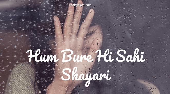Hum Bure Hi Sahi Shayari Feature Image