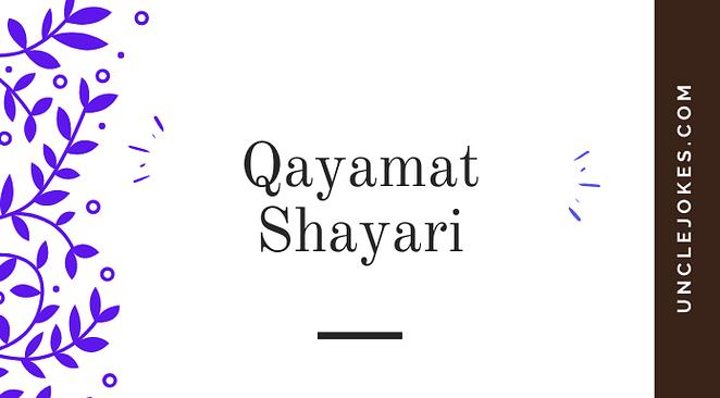 Qayamat Shayari Feature Image