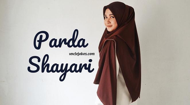 Parda Shayari Feature Image