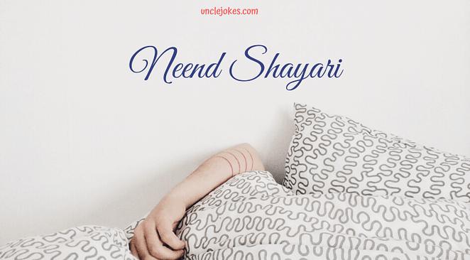 Neend Shayari Feature Image