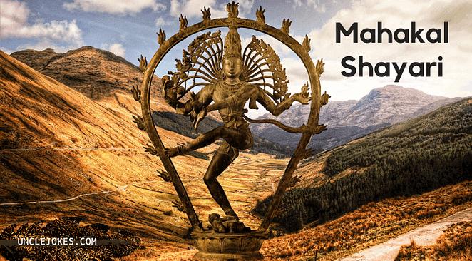 Mahakal Shayari Feature Image