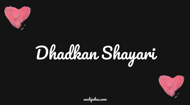 Dhadkan Shayari Feature Image