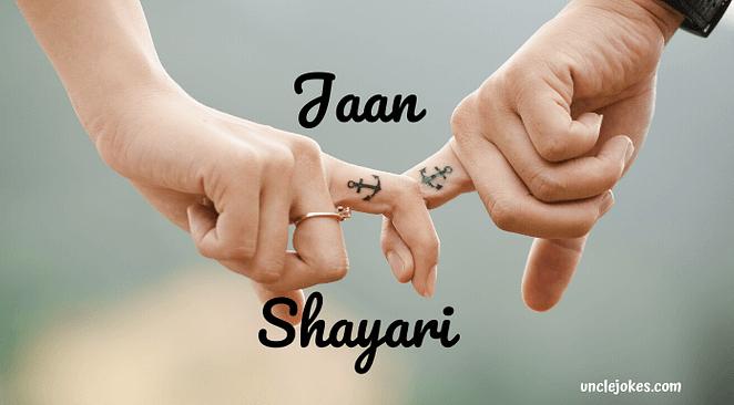 Jaan Shayari Feature Image