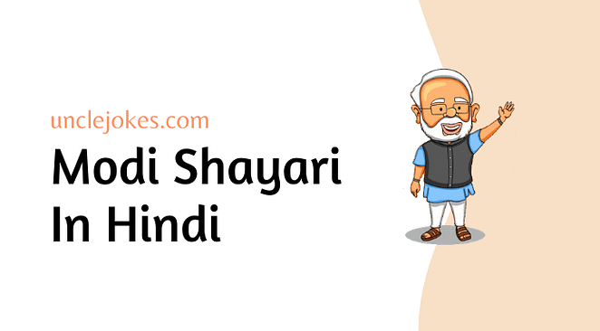 Modi Shayari In Hindi Feature Image