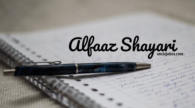 Alfaaz Shayari Feature Image