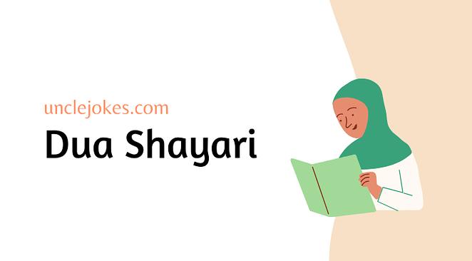 Dua Shayari Feature Image