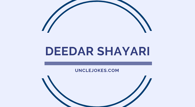 Deedar Shayari Feature Image