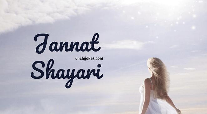 Jannat Shayari Feature Image