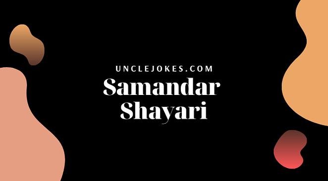 Samandar Shayari Feature Image
