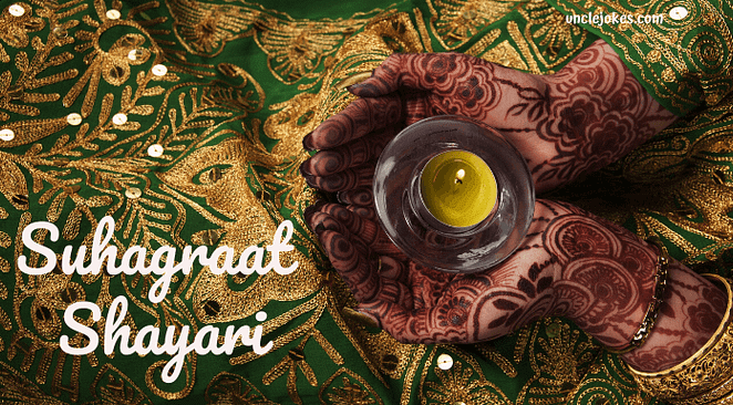 Suhagraat Shayari Feature Image