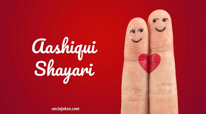 Aashiqui Shayari Feature Image